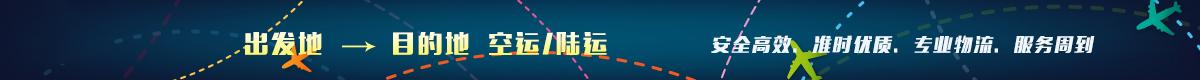 文章详细页banner